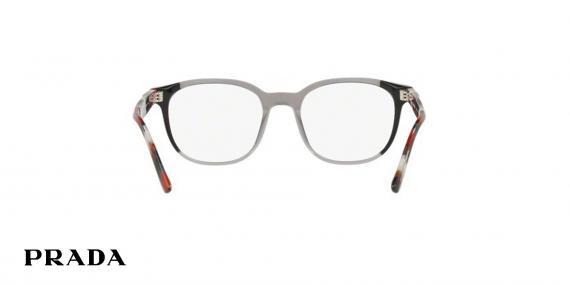 عینک طبی پرادا کائوچویی چند رنگ، شیشه ای مشکی قرمز دودی - زاویه داخل