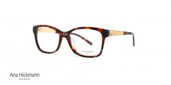 عینک طبی کائوچویی آنا هیکمن AH6205 G21 - عکاسی وحدت - زاویه سه رخ