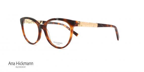 عینک طبی بیضی شکل طرح گربه ای آناهیکمن - دسته دو رو - رنگ قهوه ای هاوانا - عکاسی وحدت - زاویه سه رخ