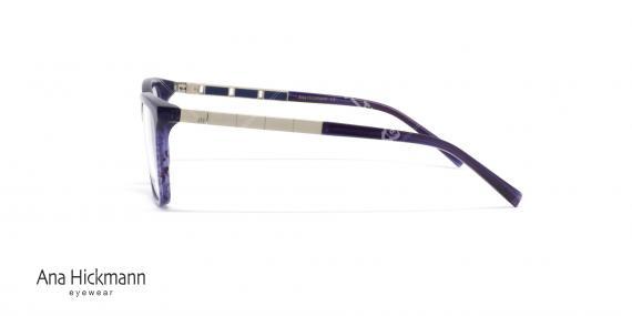 عینک کائوچویی آناهیکمن- عکاسی وحدت- زاویه کنار
