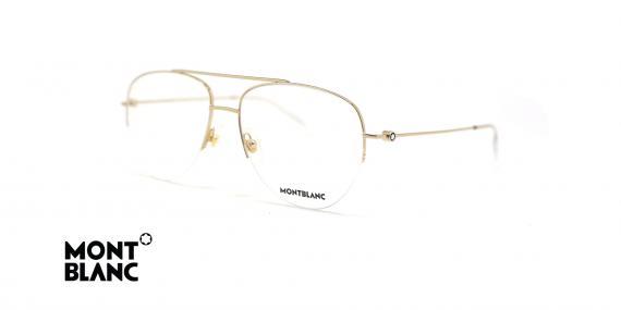 عینک طبی زیرگریف فلزی طلایی طرح خلبانی مون بلان - زاویه سه رخ