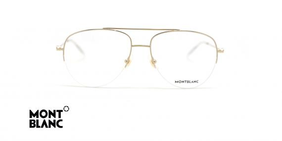 عینک طبی زیرگریف فلزی طلایی طرح خلبانی مون بلان - زاویه روبرو