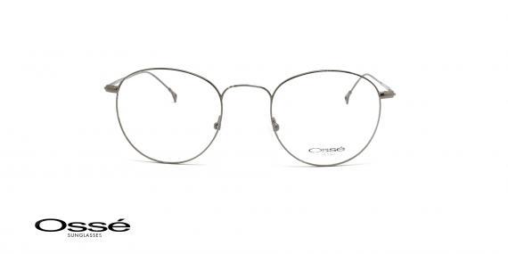 عینگ فلزی گرد اوسه - Osse OS12015 - رنگ فریم نقره ای - عکاسی وحدت- عکس زاویه روبرو