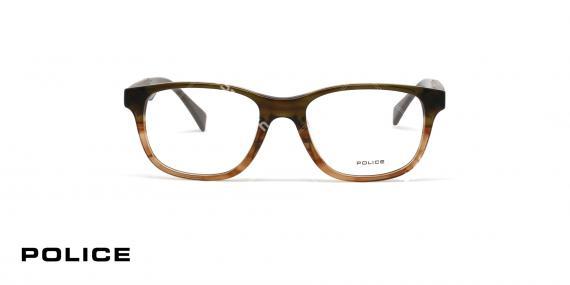 عینک طبی پلیس مدل کلوز آپ رنگ قهوه ای طیف دار - عکاسی وحدت - زاویه رو به رو