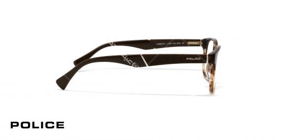 عینک طبی پلیس مدل کلوز آپ رنگ قهوه ای طیف دار - عکاسی وحدت - زاویه کنار