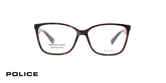 عینک طبی مربعی شکل قهوه ای هاوانا پلیس VPL504N - عکاسی وحدت - زاویه رو به رو