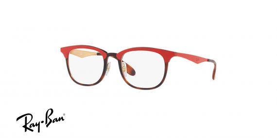عینک طبی طرح کلاب مستر ریبن - رنگ قرمز - زاویه سه رخ