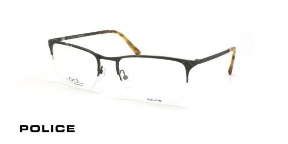 عینک طبی زیر گریف پلیس - POLICE VPL138 INVISIBLE -عکاسی وحدت- عکس زاویه سه رخ