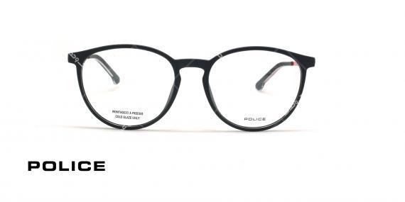 عینک طبی گرد پلیس - POLICE VPL800 LANE2-عکاسی وحدت - عکس زاویه روبرو