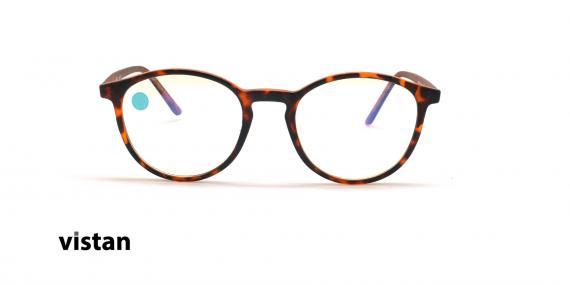 عینک آماده بلوکنترل گرد ویستان VISTAN OB0328 XL - قهوه ای هاوانا - عکاسی وحدت - زاویه روبرو
